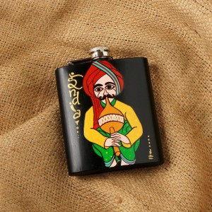 Hip Flask - Chora Been Bajawe